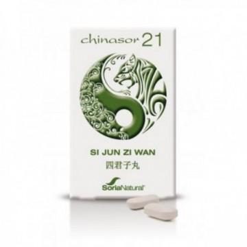 Chinasor 21 Si Jun Zi Wan...